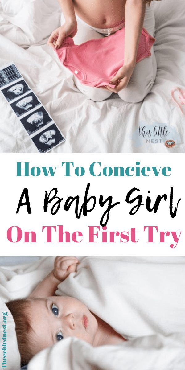 how to conceive a baby girl #babygirlpregnancy #howtogetpregnantwithagirl #pregnancy #pregnant
