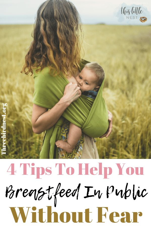 how to make breastfeeding in public easier #breastfeeding #breastfeedinginpublic #breastfeedingtips #breastfeedinghacks